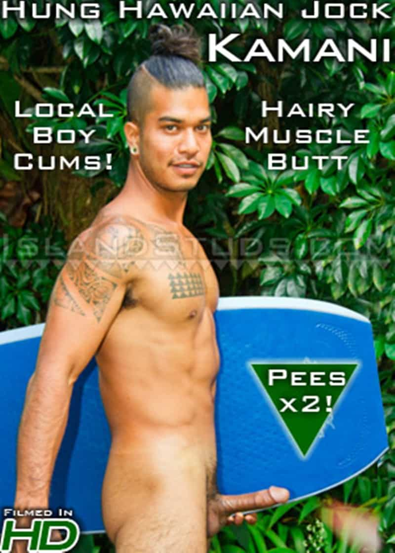 Men for Men Blog Island-Studs-Kamani-23-year-old-surfer-boy-jerks-huge-muscle-cock-massive-load-hot-cum-IslandStuds-019-gay-porn-pictures-gallery 23 year old surfer boy Island Studs Kamani jerks his huge muscle cock to a massive load of hot cum Island Studs